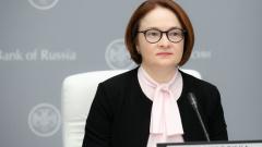 Глава ЦБ России: месяц карантина может стоить экономике страны до 2% годового ВВП