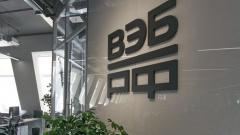 Госкорпорация «ВЭБ.РФ» занимается разработкой более 100 проектов в сфере городской экономики