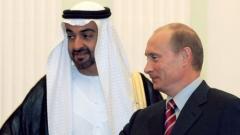 Эмираты вложат в российские дороги 5 млрд долларов