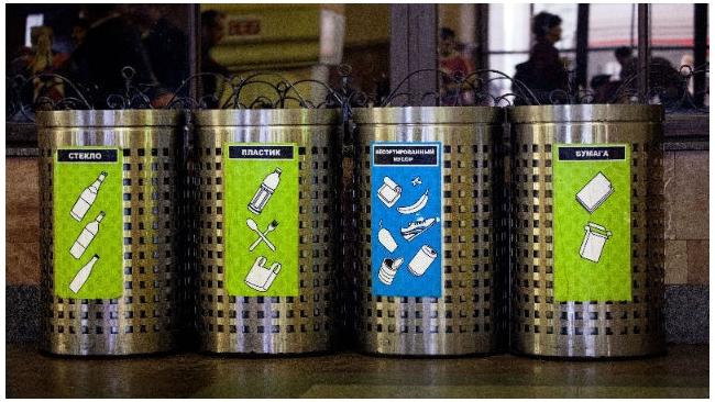 Услуги ЖКХ могут подорожать на 15% из-за переработки мусора