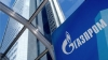 """""""Газпром"""" собирается через суд взыскать с """"Нафтогаза ..."""