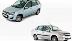 АвтоВАЗ отозвал более 100 тыс. автомобилей Lada Kalina и Granta
