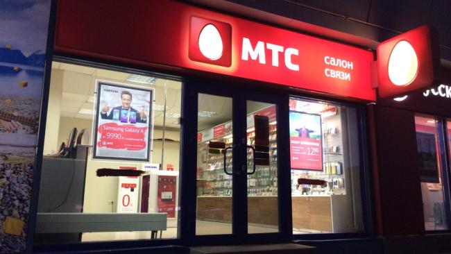 МТС до конца года планирует закрыть 300 салонов сотовой связи