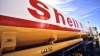 В 2015 году Shell начнет добычу газа на одном из истощен...