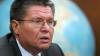 Россия вложила в Украину $200 млрд за 20 лет