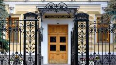 Центробанк: дефицит бюджета РФ в 2020 г. составит около 5% ВВП