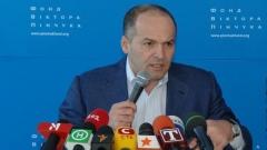 Украинский бизнесмен Пинчук приобрел 5,995% акций Vimpelcom Ltd