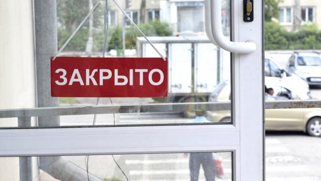 Региональные банки продолжат покидать рынок: мнение экспертов