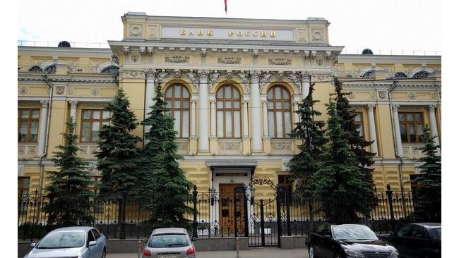 """ЦБ отозвал лицензию у НКО """"Расчетный центр """"Энергобизнес"""""""