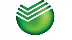 Сбербанк, самый дорогой бренд России, стал 17-м в мировом банковском рейтинге