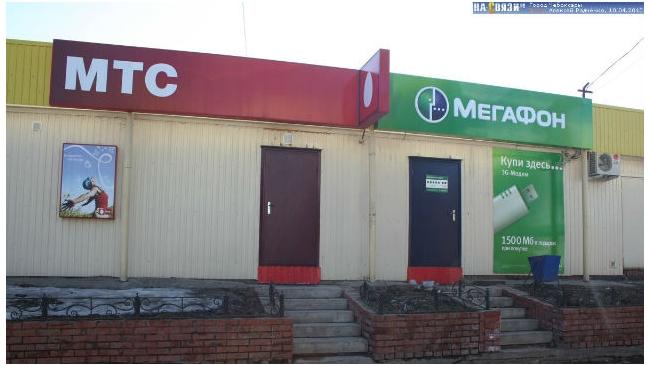"""""""МТС"""" обвиняет """"Мегафон"""" в ограничении доступа к сетям в метро"""