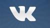 ВКонтакте будет легально показывать фильмы