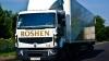 Roshen возобновил работу в Липецке