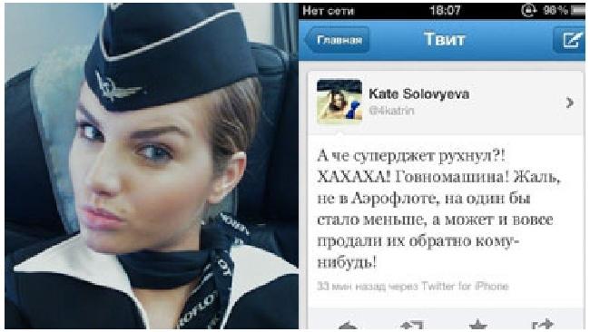 """""""ВКонтакте"""" наняли экс-стюардессу """"Аэрофлота"""", посмеявшуюся над катастрофой SSJ-100"""