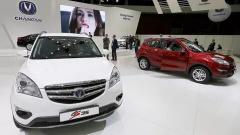 Автоконцерн Changan перестал производить машины в России