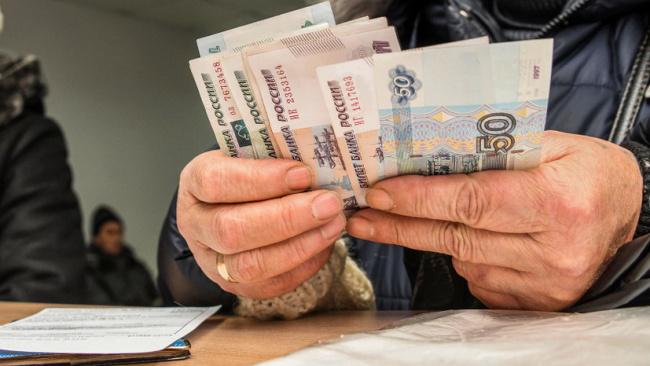 Правительство РФ предложило выделить 4 миллиарда рублей на доплаты к пенсиям