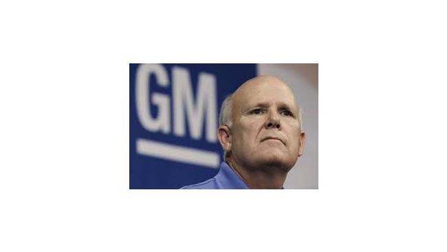 Президентом GM станет женщина