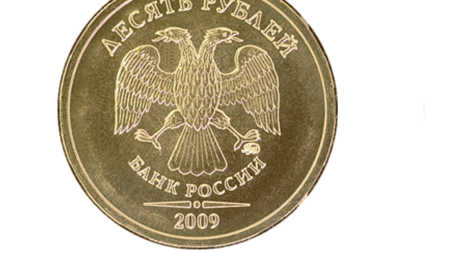 """""""Длинные"""" вклады в банках России впервые уменьшились за три года"""