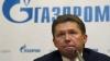 """Еврокомиссия начала расследование в отношении """"Газпрома"""""""