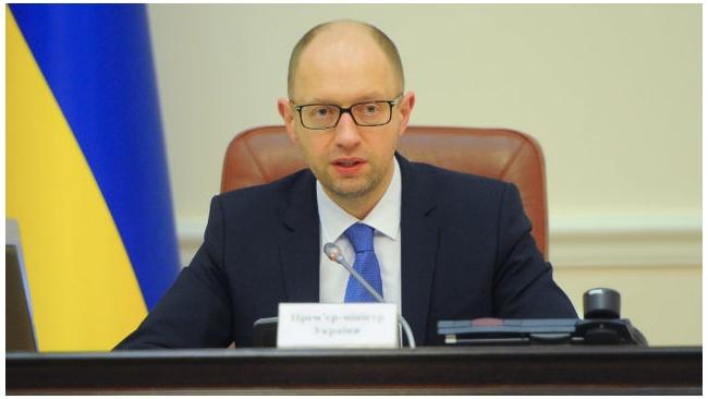 Украинский Парламент одобрил законопроект о санкциях