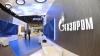 «Газпром» попросил денег у правительства на строительство ...