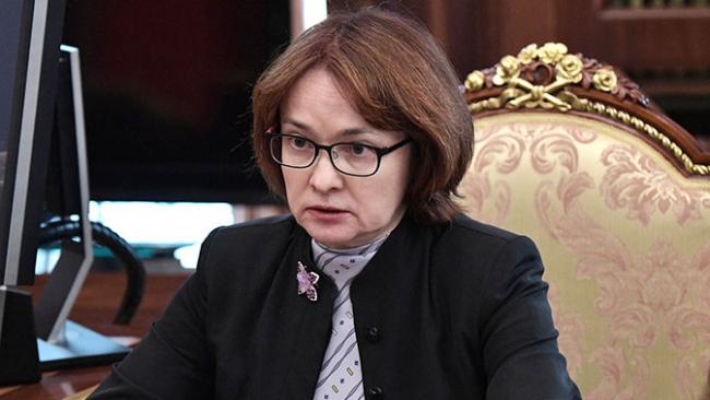 Глава ЦБ не уверена, что экономика России начнет расти более, чем на 2% в год