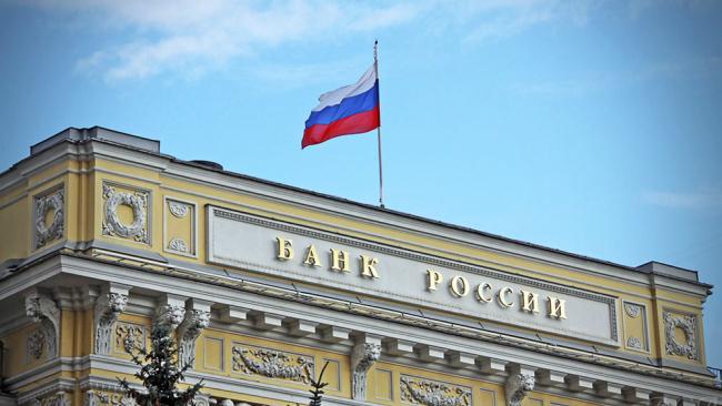 Центробанк ввел временную администрацию в банке МБСП