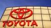Toyota хочет построить в Подмосковье завод по утилизации ...