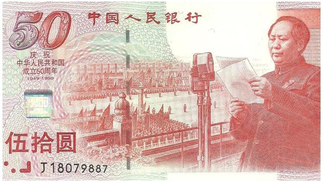 Лондон станет основным западным офшором для торговли юанем