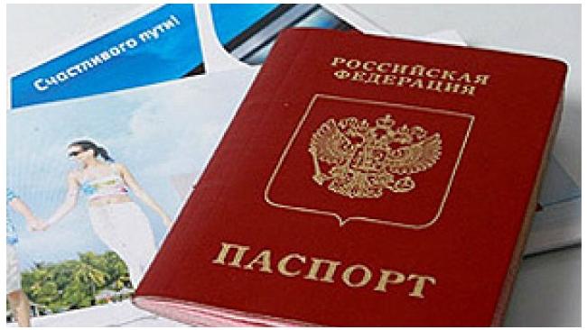 Правительств РФ застрахует российских туристов от обмана