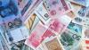 Трамп выдвинул обвинение Китаю в манипулировании валютны...