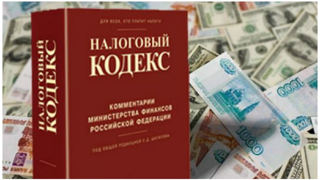Налоговики выступили против замены НДС налогом с продаж