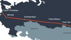 Ростелеком построит магистральную линию связи через всю страну