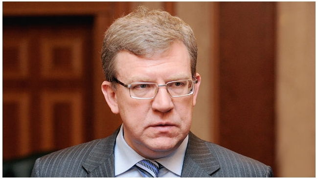 Алексей Кудрин: Россия входит в полноценный экономический кризис