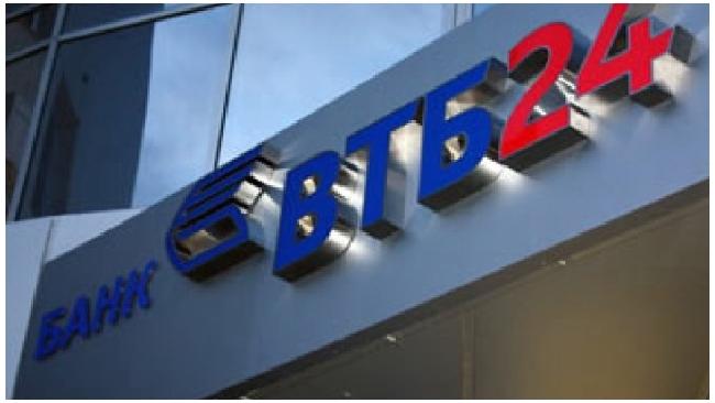 ВТБ 24 выплатит 5 млрд рублей дивидендов - по 98,57 рубля на акцию