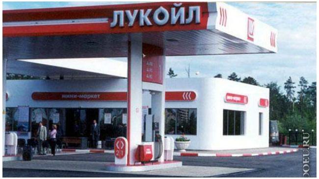 Лукойл из-за санкций попросил о государственной поддержке