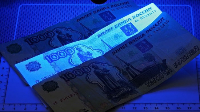 Центральный банк отметил рост фальсификации 2000 купюр