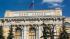 ЦБ отозвал лицензии у трех банков