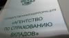 Выплаты клиентам ОПМ-банка, Метробанка и Сибнефтебанка ...