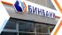 """Банк """"ФК Открытие"""" может поглотить Бинбанк"""