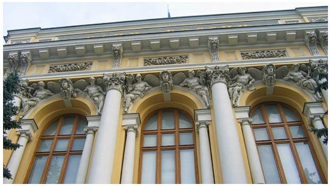 Центробанк РФ отозвал лицензии трех российских банков
