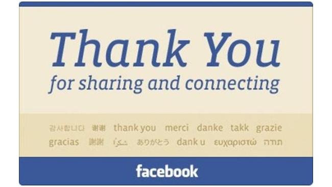 Банковский вирус атаковал пользователей Facebook