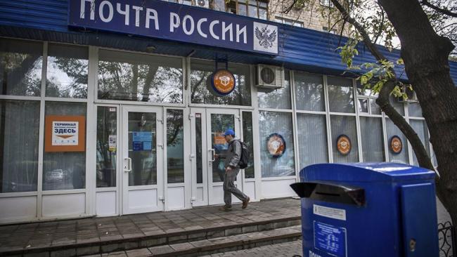 «Почта России» просит 85 млрд рублей реновацию отделений