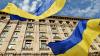 Киев проанализировал в каком случае рухнет украинская ...