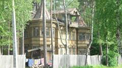 """В Сестрорецке по программе """"Рубль за метр"""" будет восстановлен деревянный дом Змигродского"""