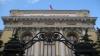 Центробанк повысил ключевую ставку до 7% годовых