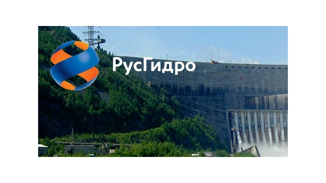 """Сделку по продаже 11,02% акций """"РусГидро"""" перенесли на неопределенный срок"""