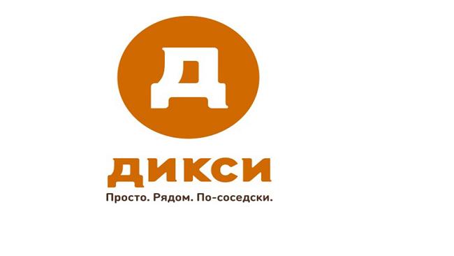 """""""Дикси"""" увеличил чистую прибыль до 850 млн рублей"""
