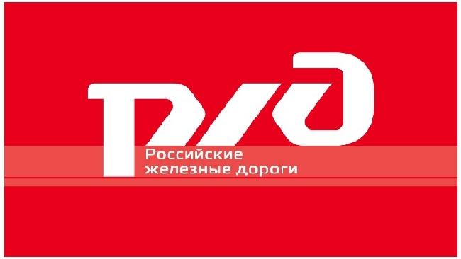 Ленинградское УФАС: РЖД нарушает закон о конкуренции