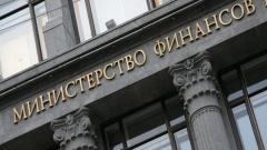 Минфин подсчитал профицит бюджета России в 2019 году